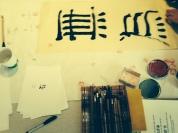 ©La fabrica quoi-calligraphie engelmarie