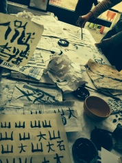 ©La fabrica quoi- calligraphie engelmarie